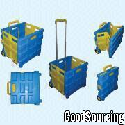 G-2/G-1 Foldable Trolley Carts in Blue and Yellow